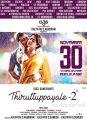 Bobby Simha, Amala Paul in Thiruttu Payale 2 Release Date Nov 30th Posters