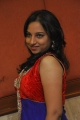 Actress Ashvitha Rao @ Thiruttu VCD Movie Press Meet Stills