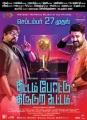 Parthiban, Chandran in Thittam Poattu Thirudura Kootam Movie Release Posters