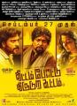 Arjai, Parthiban, Satna Titus in Thittam Poattu Thirudura Kootam Movie Release Posters