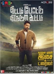 Actor Chandran in Thittam Pottu Thirudura Koottam Audio Release Posters