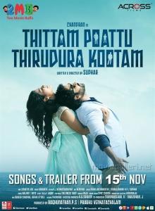 Satna Titus, Chandran in Thittam Pottu Thirudura Koottam Audio Release Posters