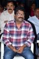 Chandrabose @ Tholi Kiranam Platinum Disc Function Photos