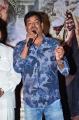 Sivaji Raja @ Tholi Kiranam Platinum Disc Function Photos