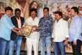 Tholi Kiranam Platinum Disc Function Photos