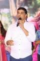 Dil Raju @ Tholi Prema Success Meet Stills