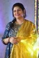 Aishwarya Maganti @ Tholubommalata Movie Pre Release Event Stills