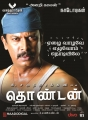 Actor Samuthirakani in Thondan Movie Release Posters