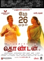 Samuthirakani, Sunaina in Thondan Movie Release Posters