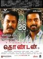 Samuthirakani, Vikranth in Thondan Movie Release Posters