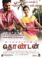 Vikranth, Arthana in Thondan Movie Release Posters