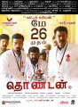 Vikranth, Samuthirakani in Thondan Movie Release Posters