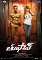 Ram Charan & Priyanka Chopra in Thoofan Movie Posters
