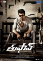 Ram Charan Teja in Thoofan Movie Posters