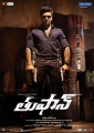 Ram Charan in Thoofan Movie Posters