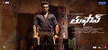 Ram Charan Teja in Thoofan Movie Wallpapers