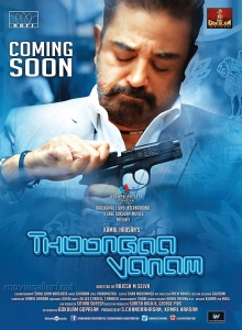Kamal Hassan's Thoongavanam Movie Release Posters