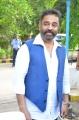 Kamal Hassan @ Thoongavanam Movie Trailer Launch Stills