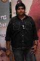 Karthik Subbaraj @ Thottal Thodarum Audio Launch Stills