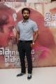 Actor Thaman Kumar @ Thottal Thodarum Audio Launch Stills