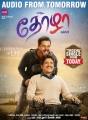 Karthi, Nagarjuna in Thozha Movie Audio Release Posters
