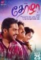 Karthi, Nagarjuna, Tamanna in Thozha Movie Release Posters