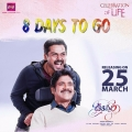 Karthi, Nagarjuna in Thozha Movie Release Posters