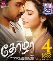 Karthi, Tamanna in Thozha Movie Release Posters