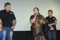 Nalini @ Thudi Movie Launch Stills