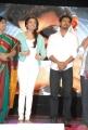 Kajal Agarwal, Vijay at Tupaki Telugu Movie Audio Release Function Photos
