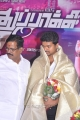 Kalaipuli S.Thanu, Vijay at Thuppaki Movie Audio Launch Stills