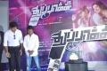 Thuppaki Movie Audio Launch Function Photos