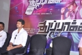 Thuppaki Movie Audio Launch Event Stills