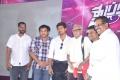 Thuppaki Movie Audio Launch Stills