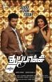 Vijay, Kajal Agarwal in Thuppaki Audio Release Posters