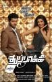 Vijay & Kajal Agarwal in Thuppaki Audio Release Posters