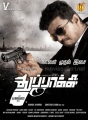 Vijay in Thuppaki Movie Audio Release Posters
