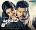 Vijay with Kajal Agarwal in Thuppaki First Look Posters