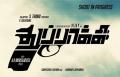 Thuppaki Movie Logo First Look Pics