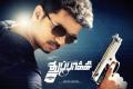 Vijay in Thuppakki Latest Posters