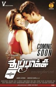 Kajal Agarwal, Vijay in Thuppaki Movie Release Posters