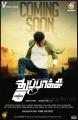Vijay in Thuppakki Tamil Movie Release Posters