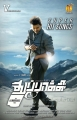 Actor Vijay in Thuppaki Movie Release Posters
