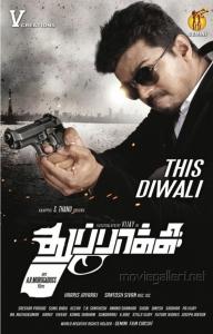 Thuppaki Movie Release on Diwali Posters