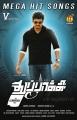 Vijay in Thuppaki Movie Release Posters