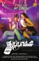 Vijay, Kajal Agarwal in Thuppaki Movie Release Posters