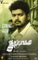 Vijay in Thuppaki Movie Latest Posters