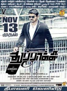 Thuppaki Movie Release Nov 13 Posters