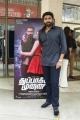 Vikram Prabhu @ Thuppakki Munai Movie Press Meet Stills
