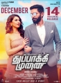 Hansika Motwani, Vikram Prabhu in Thuppakki Munai Movie Release Posters